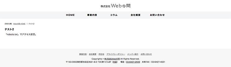 テストページ
