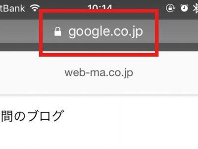 AMPはGoogleサーバー上で表示される