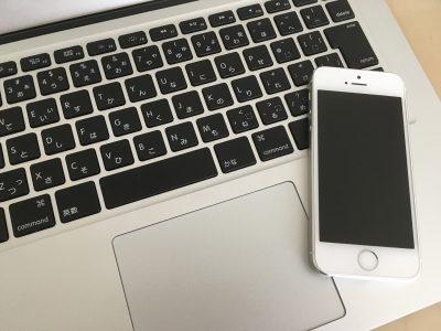 パソコン・iPhone
