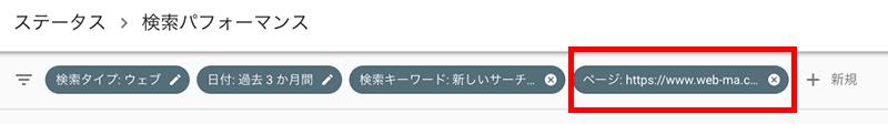 URLも指定すること