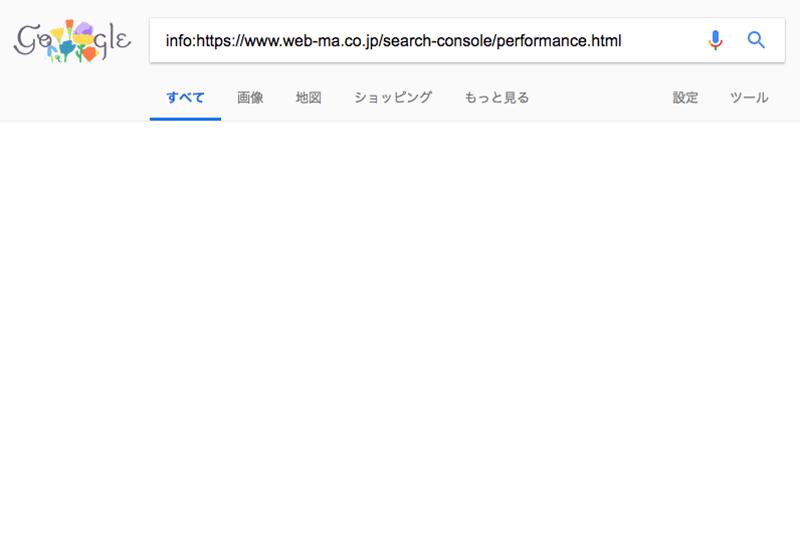 info:検索結果