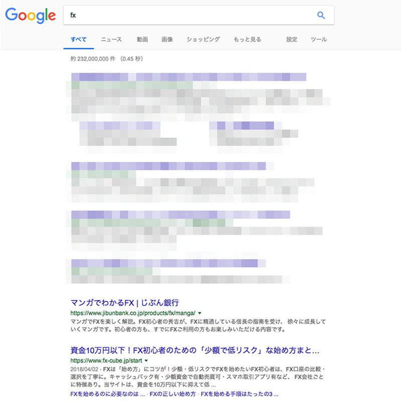 「fx」の検索結果